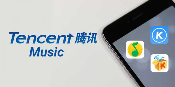 tencent muisic